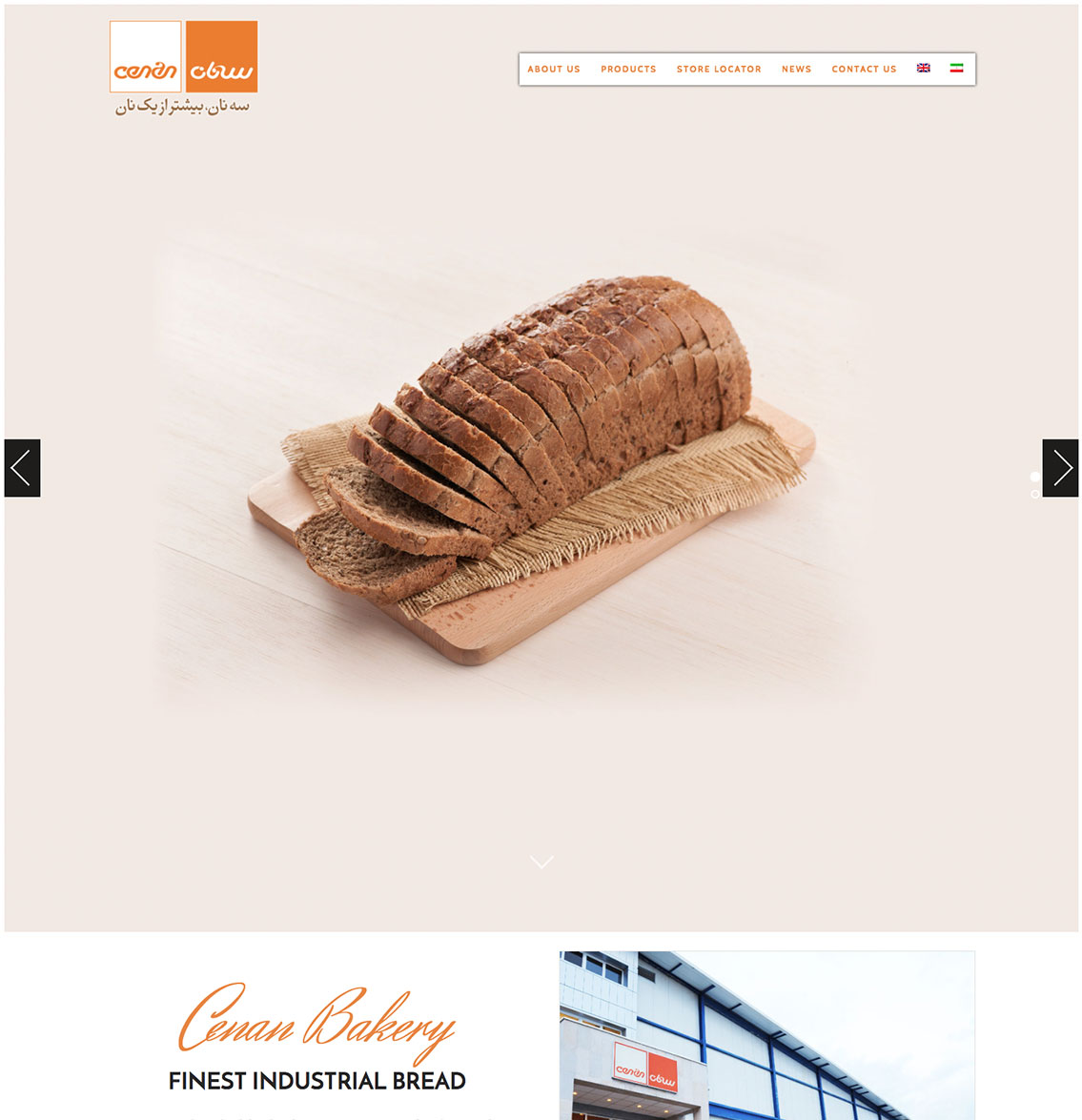 Cenan Bakery Factory